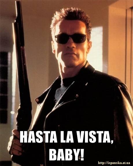 """Прийменник """"hasta"""" в іспанській мові. Hasta la vista, baby!"""